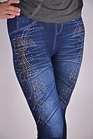 Лосины под джинс с стразами (A728/144)   144 пар