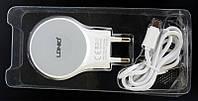 Блок питания USB (сеть+ кабель microUSB) LDNIO, 2100mA А2269 белый, серый в коробке