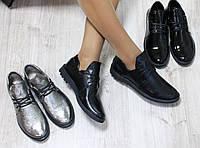 Туфли кожаные на шнурках Цвет - Никель, черный