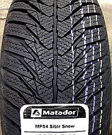 Шины 185/65 R14 86T Matador MP54 Sibir Snow