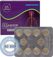 «Седафлор» добавка диетическая рекомендуется в качестве успокаивающего и витаминного средства
