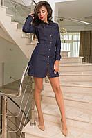 Платье халат джинсовое в расцветках 21639, фото 1
