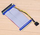 Райзер Riser PCI-E 16x to 16x удлинитель шлейф для видеокарты  с разъемом питания моллекс, фото 3