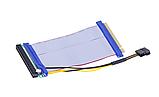 Райзер Riser PCI-E 16x to 16x удлинитель шлейф для видеокарты  с разъемом питания моллекс, фото 4