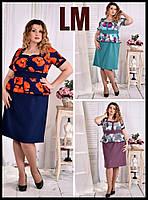 Р42,44,46,48,50 Красивое платье батал 770575 большого размера с цветами весеннее голубое миди синее осеннее