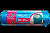Мусорные пакеты синие 60 л 20 шт  Добра Господарочка, фото 2