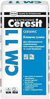Клей для керамической плитки Церезит (Ceresit) СМ 11 25 кг