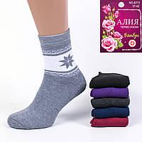 Махровые носки Aliya B771. В упаковке 12 пар