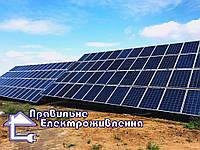 Сонячна електростанція 30 кВт с. Підгайці ( м. Кропивницький )