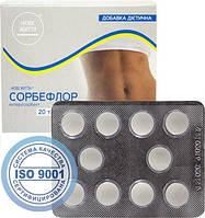 Сорбефлор, 20 таблеток - при отравлениях, интоксикациях, поносе, вздутии живота, для очищения кишечника