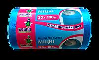 Мусорные пакеты синие 35 л 100 шт  Добра Господарочка