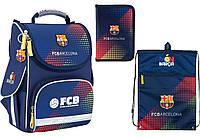 """Комплект. Рюкзак школьный каркасный Barcelona BC17-501S + пенал + сумка ТМ """"Kite"""""""