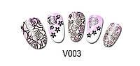 Слайд для для дизайна V002