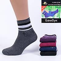 Махровые носки Aliya 330. В упаковке 12 пар