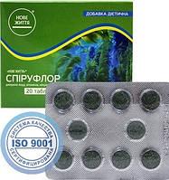 Спируфлор, 20 таблеток - для улучшения работы щитовидной и паращитовидной желез, питания кожи, ногтей