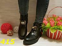 Женские демисезонные ботинки с камнем, 36 38 41р.