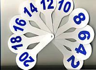 Веер цифр от 1 до 20
