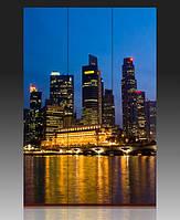 Ширма Город запретов Сингапур