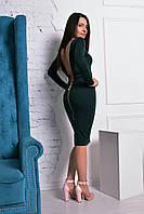 """Платье """"Грация"""", французский трикотаж"""