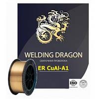 Проволока для сварки алюминиевой бронзы ERCuAl-A1 (аналог БрА-7)
