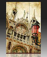 Ширма Собор Святого Марка Венеция