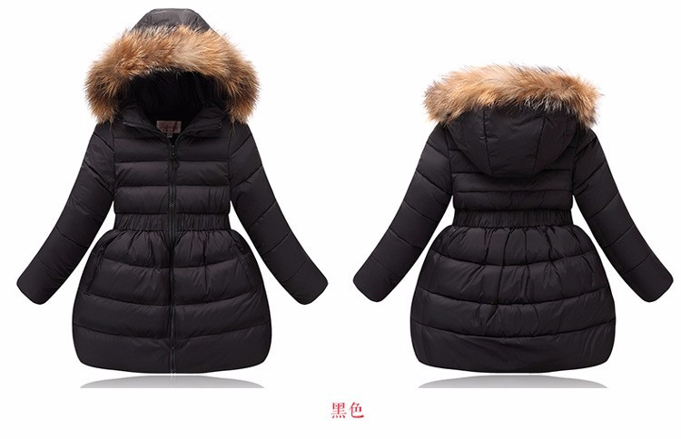 Зимний куртка на девочку.Пуховик на девочку