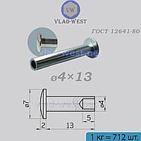 Заклепка полупустотелая ГОСТ 12641-80, Ø4х13 мм