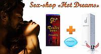Мужской набор капли «Rendez Vous» женский возбудитель+Спрей «Доминатор»+Таблетка мужского возбудителя, фото 1