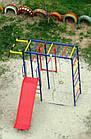 Спортивний дитячий комплекс для вулиці з гіркою, фото 4