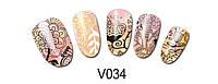 Слайд для для дизайна V034