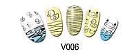 Слайд для для дизайна V006