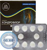 Хондрофлор, 20 таблеток - для улучшения работы костно-суставной системы, питания хрящевой ткани