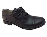 Ортопедические школьные туфли на мальчика р. 31,33,34,35,36