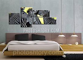 Модульная картина зебры