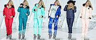 Лыжный костюм тройка плащевка- стежка+ синтепон 200 + подклад, флис, на капюшоне мех искусственный асич№158-37