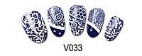 Слайд для для дизайна V033