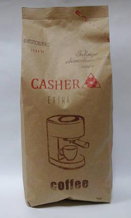 Кофейная смесь Casher кофеварка экстра, фото 2