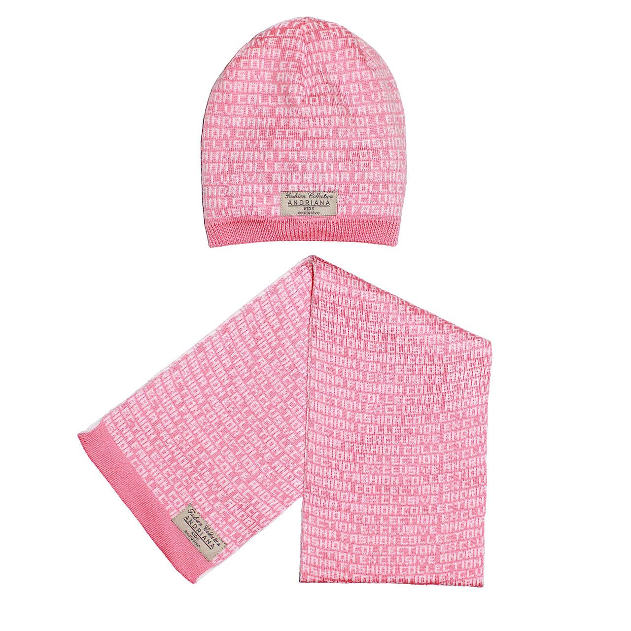 Набор шапочка + шарф 42-50, 50-58 Andriana Kids (розовый расписан)