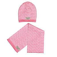 Набор Andriana Kids шапочка + шарф (розовый расписан)