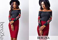 Костюм женский стильный топ с вышивкой и юбка карандаш разные цвета Kb562