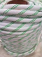 Веревка статическая Soft 10 мм.
