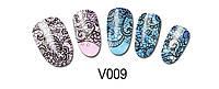 Слайд для для дизайна V009
