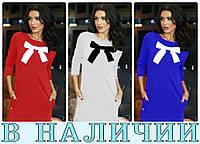 Женское платье Persian! 8 цветов в наличии!, фото 1