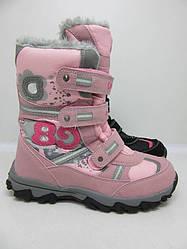 Ботинки детские 31-36 зимние