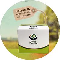 Отвар Матрены - Биоактивный комплекс для оздоровления репродуктивной системы женщины, лекарство от бесплодия
