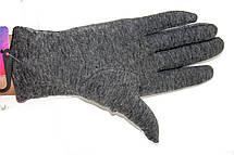 Женские стрейчевые перчатки Универсальные Серые, фото 3