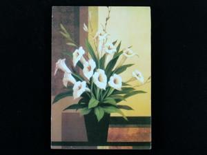 Картина Картина Цветы 3 11.0 x 17.0 x 1.0 см