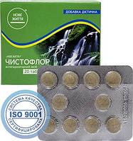 Чистофлор, 20 таблеток - антипаразитарный препарат, улучшающий желчеотделение и пищеварение