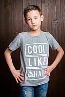 Красивая детская футболка на мальчика с надписью (Х.А.Р.Т.)