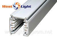 Трековая система, Трек, Шинопровод 3-фазный, Шина для трековых светильников и прожекторов